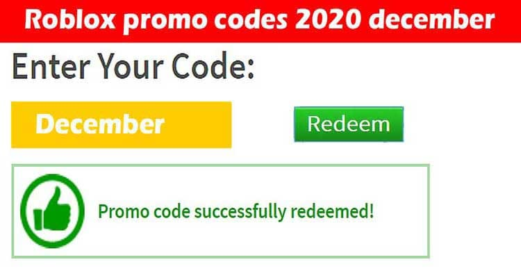 Roblox Promo Codes 2020 December Useable Code