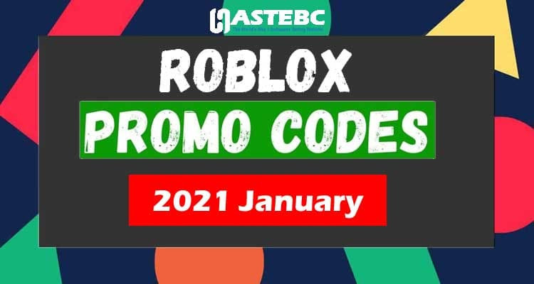 Roblox Promo Codes 2021 January.
